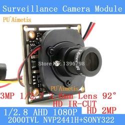 PU'Aimetis 2MP 1920*1080 P kamera AHD Module 1/2. 8 SONY IMX322 2000TVL 3MP 3.6mm obiektyw 92 stopni kamera nadzoru substancji zubożających warstwę ozonową/kabel BNC|camera module|ahd camera modulesony imx322 -