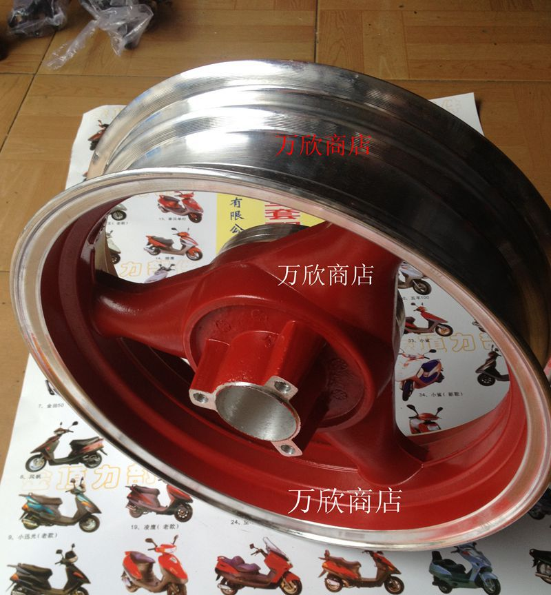 Motorcycle 13-inch hussars Falcon R5 R9 Majestic T3 T5 T2 after tire rims wheels