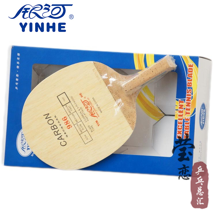 цена Original Galaxy yinhe 986 table tennis blade carbon blade fast attack with loop japanese penhold table tennis rackets racquet