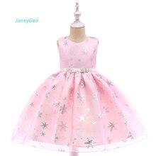 Купить с кэшбэком JaneyGao Flower Girl Dresses For Wedding Party Pageant Gown Little Girl Formal Birthday Prom Dinner Dress Wear Pink 2018 New