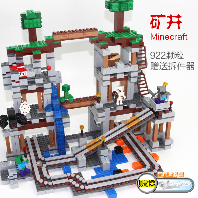79074 The Mine 922 Pcs Mini Bricks Set Sale My World Building Blocks Assembled Toys For Children Compatible 18011 21118 10179 259pcs new my world building blocks sets mine and workers scene blocks compatible legoinglys minecrafter toys for childrens