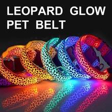 Buy  t Collar Fluorescent Luminous Pet Products  online