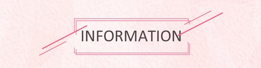 展示-产品信息