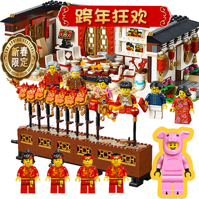 LEGOings Chinese New Year's Eve Dinner Dance Dragon Buildings Model Kits Toys For Gifts 80101/80102