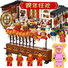 LEGOings Chinese New Years Eve Dinner Dance Dragon buildings model kits toys for gifts 80101/80102