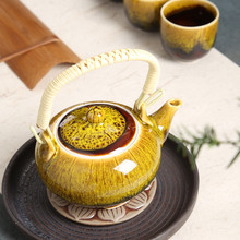 Chinese Kung Fu tea sets