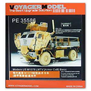 KNL HOBBY Voyager Model PE35586 M1078 2.5-ton light and medium-sized tactical truck armored cab type etching parts