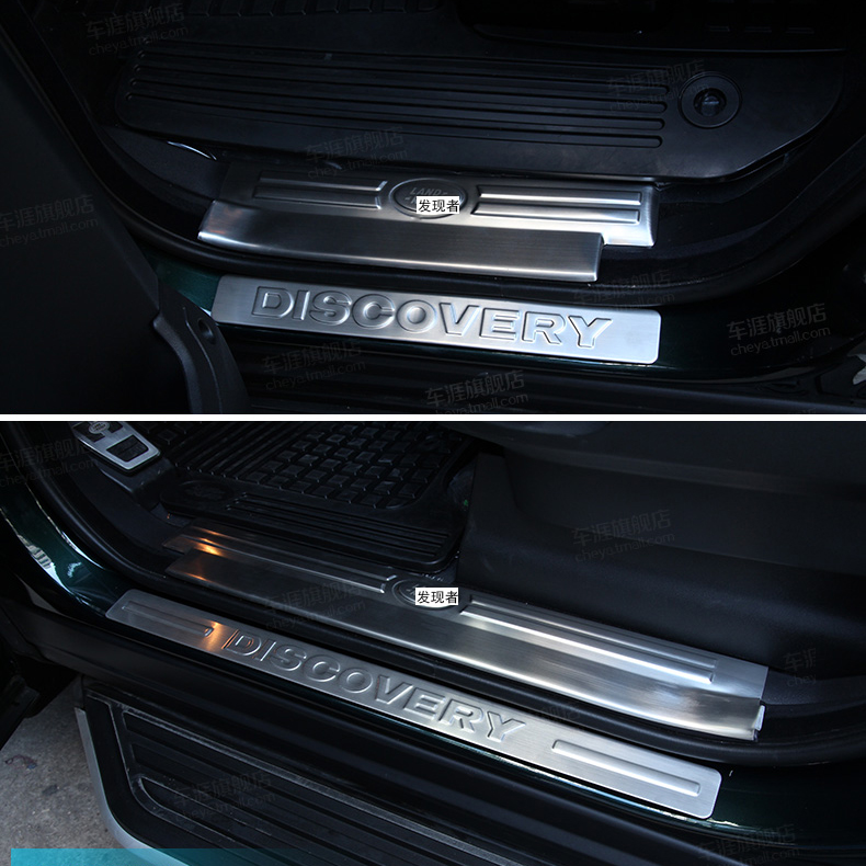 Land Rover Discovery 1 3 Door For Sale: Stainless Car Accessories For Range Rover Discovery 4