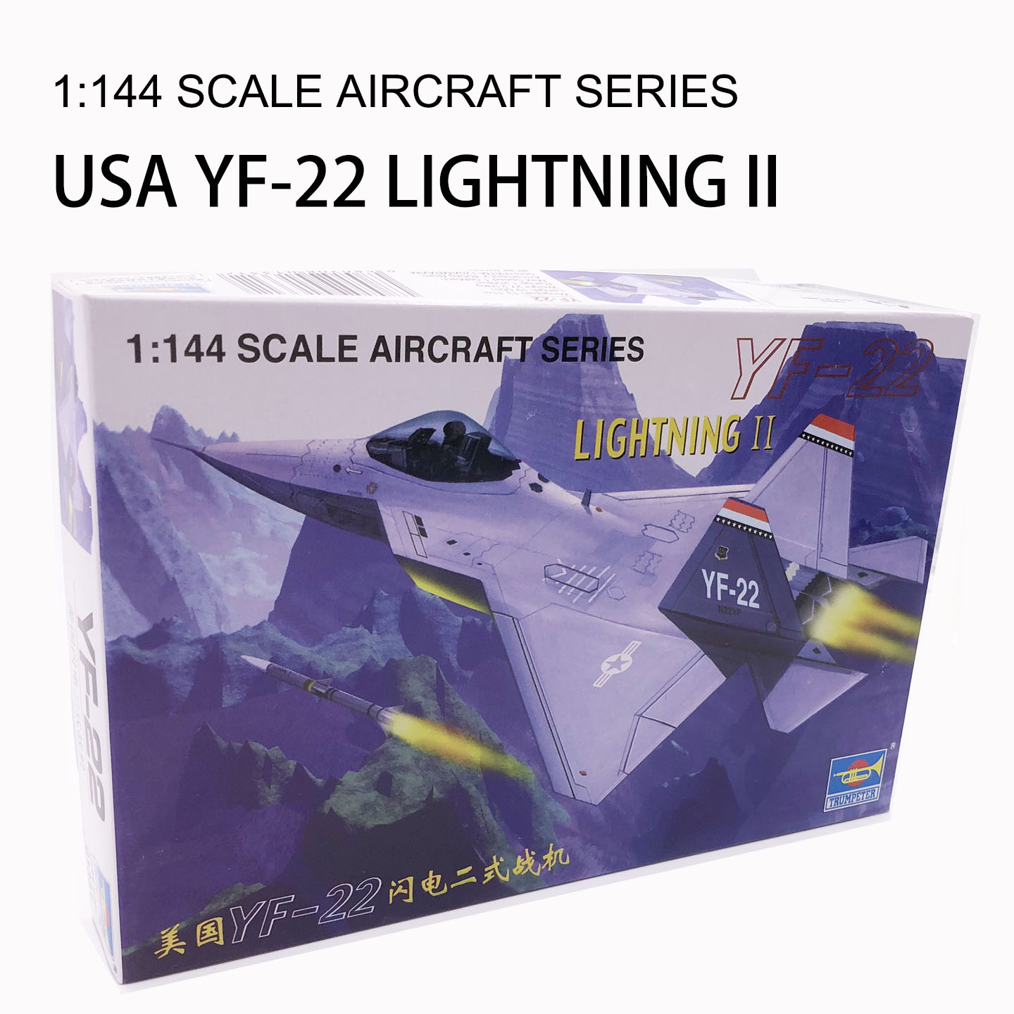 1/144 USA YF-22 Lightning II Fighter Military Assembly Aircraft Model