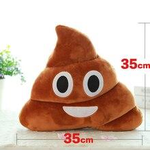 Pillows Toys Poop Smiley Poo 35cm Emoji Cushion Plush For Children Decorative Funny Cute