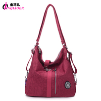 ANNY 2016 New Arrival Candy Color Women Cross Body Bag High Quality Nylon Waterproof Messenger Bag