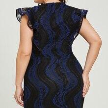 فستان سهرة مثير حورية البحر من الدانتيل
