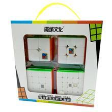 MoYu Mofangjiaoshi 2x2 3x3 4x4 5x5 Speed Cube Gift Box Packing Professional Puzzle Cubing Classroom MF2S MF3RS MF4S MF5S