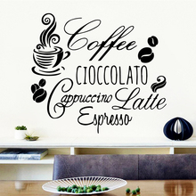 Drop Shipping Coffee Wall Sticker Pvc Removable For Kids Rooms Diy Home Decoration Art MURAL