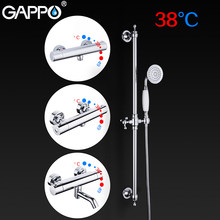 GAPPO Shower Slide Bars bathroom thermostatic shower mixer bath shower faucet wall mounted adjustable shower slide bars(China)