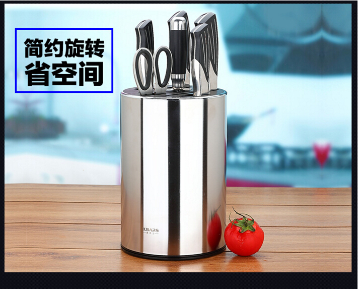 High quality stainless steel material easy to clean kitchen font b knives b font holder font