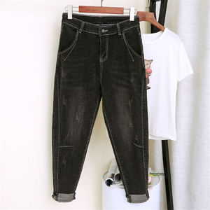 Image 1 - 5XL High Waist Jeans Women Plus Size Harem Pants Casual Vintage Boyfriend Jeans For Women Loose Streetwear Mom Jeans Mujer Q1186