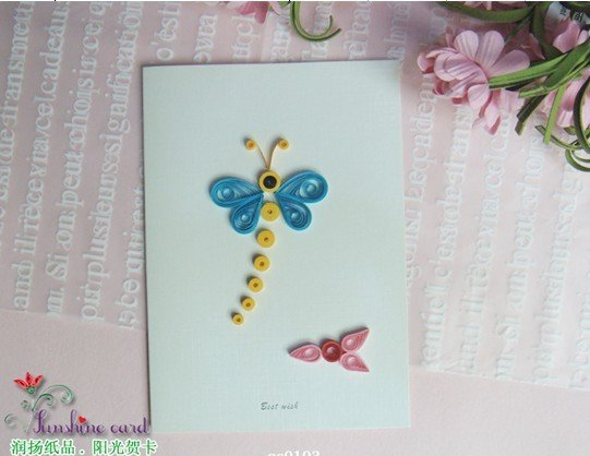 Dragonfly design hand made greeting cards for valentines day free dragonfly design hand made greeting cards for valentines day free shipping m4hsunfo