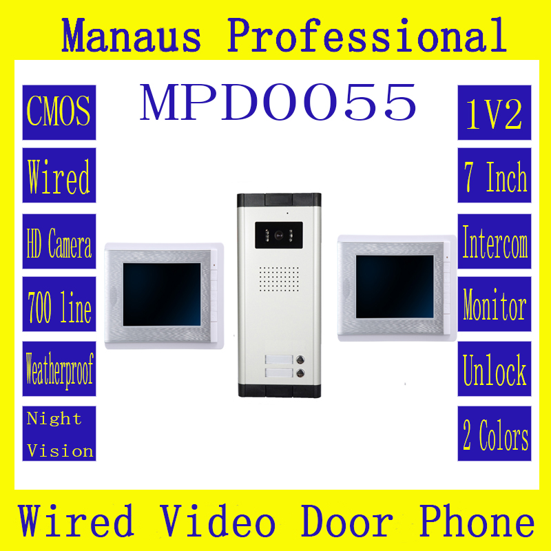 Hot Selling Double 7 Inch Color LCD Digital Cable Indoor Screen Monitor, There Are Two Buttons Of Video Door Phone Doorbell D55c