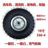 Generator Wheel Cleaning Machine Tyre Washing Machine Wheel Concave Convex Surface Pneumatic Wheel 10 Inch 350