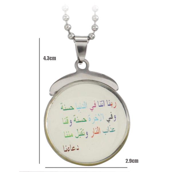 wholesale ,stainless steel Religious Islamic Muslim Allah pendant       freeshipping  Promotion