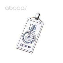 Vintage 925 Sterling Silver Taoism Peace Amulet Tag Pendant for Men Women Free Shipping