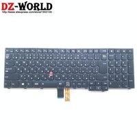 新しい/Orig JP 日本バックライトキーボード Thinkpad T540P W540 W541 T550 W550S T560 P50S Backight Teclado 04Y2496 04Y2418