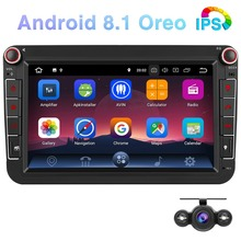 Pumpkin Android 8.1 Car Multimedia Player2 din 8IPS Radio GPS 2G RAM Stereo No DVD Player For VW/Skoda/Golf/Volkswagen