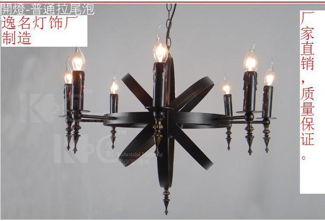 Modern Steampunk Style Living Room Chandelier Lighting Engineering Cafe Creative Personality Satellite