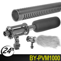 BOYA BY PVM1000 Professional DSLR Condenser Shotgun Microphone Video Interview Reporting for Canon Nikon Sony Camera Windshield