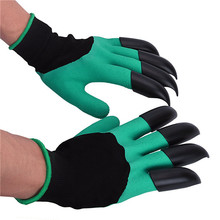 2020 New Green Garden Gloves with Fingertips Claws Easy to Dig and Plant Safe fo