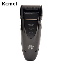 Rechargeable Trimmer Razors Clipper+Battery S5051