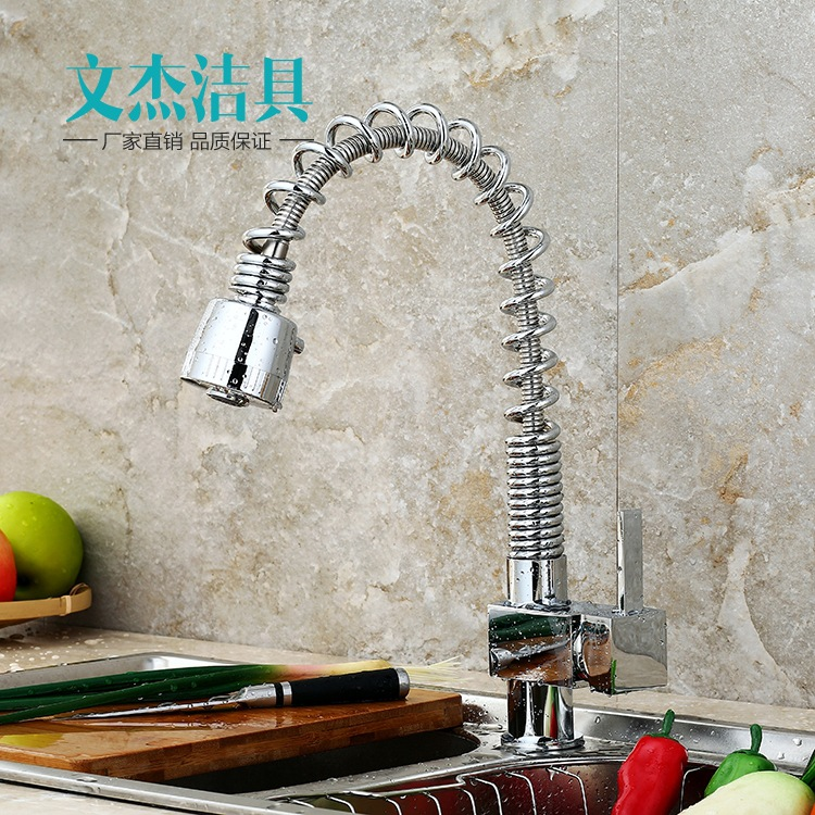 Kitchen faucet manufacturers selling four aspects of basin pull-type faucet full copper kitchen sink faucet