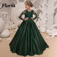 b370e7db5 Green Lace Long Flower Girl Dresses For Weddings 2018 New Vestidos daminha  Girl Evening Gowns First