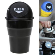 Car Garbage Can, Car Styling Interior
