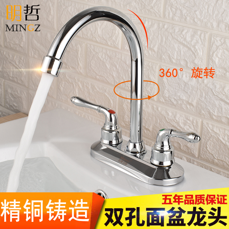 Copper basin faucet can be rotated hot and cold faucet Double handle three holes bathroom wash basin sink mixer copper three hole sink basin faucet golden brass handle bathroom bathtub faucet deck wash basin faucet mixer hot and cold