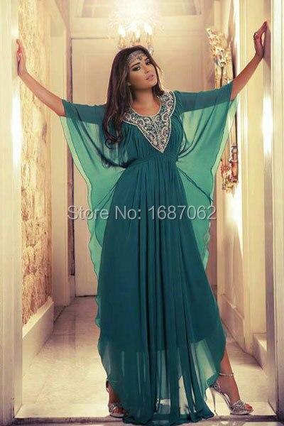 Custom Made Hunter Green Evening Dresses Poet Half Sleeves Beading