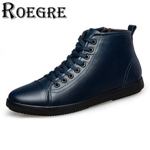 ROEGRE Spring Men Shoes Black Genuine Leather High Top Men Casual Shoes with Zip Fashion Design Men Footwear with Fur Size 37-47