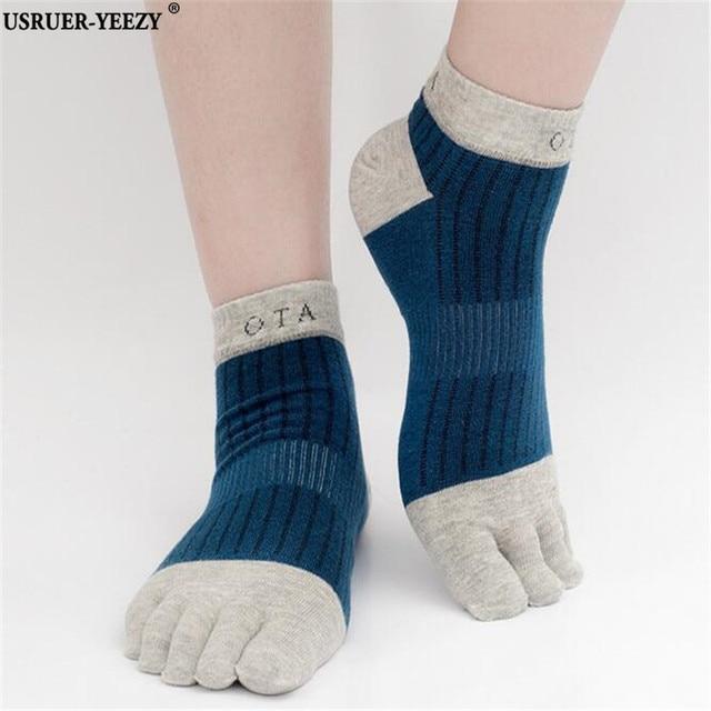 307a8a29a7efc USRUER-YEEZY Free Shipping New 2017 Men Socks Cotton Fashion Stripes Mens  Socks Casual All-Match Men ankle sox soks(6Pairs/lot)