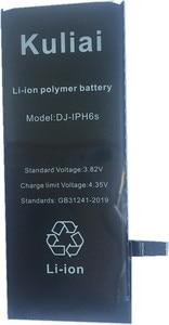Image 3 - Nouvelle batterie de téléphone de qualité AAAAA pour iPhone 6 S 6plus 7 7plus 8 Kit dautocollants doutils sans Cycle haute capacité réelle