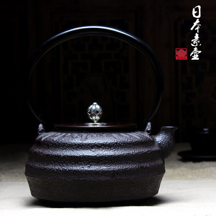 Premium Handmade Cast Iron Health Teakettle 1200ml