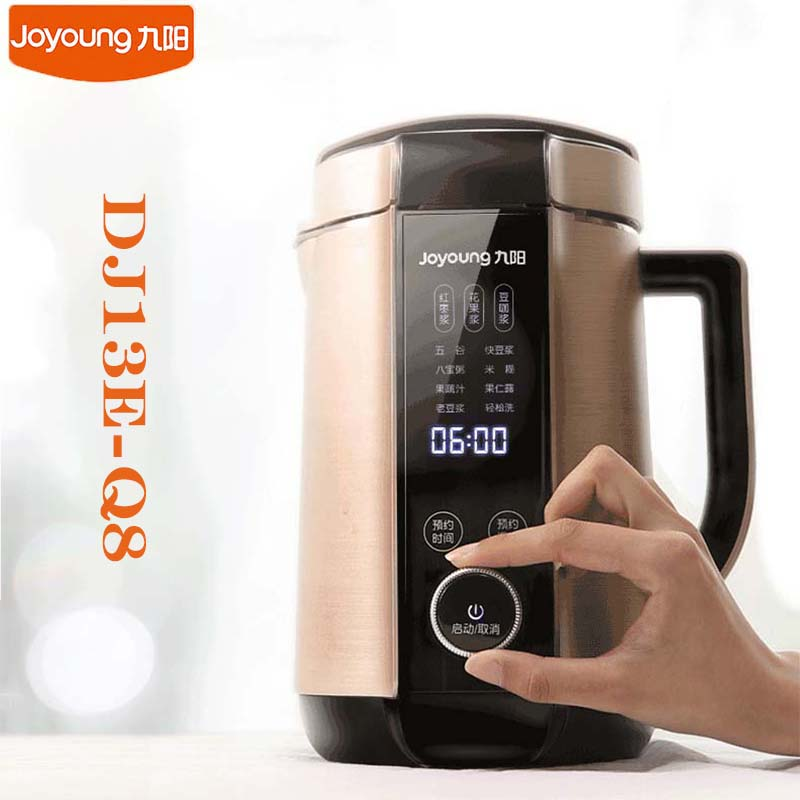 New Household Joyoung Soybean Milk Machine Fully automatic Food Blender Intelligent Reserve Soymilk Maker soybean milk machine household soymilk machine multifunctional automatic intelligent soybean milk machine