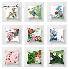 Fuwatacchi Floral Cushion Covers Flowers Trees Birds Pillow Covers for Home Sofa Chair Decoration Plush Square Pillowcases цены