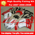 Body work for Kawasaki Ninja ZX6R 2007 2008 ZX 6R 07 08 ZX-6R 07 08 high grade ABS Plastic fairing kit with free custom paint