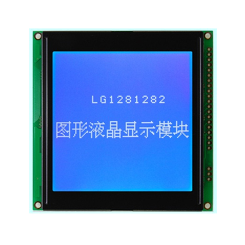 128128 128X128 lcd display graphic module LCM 88.4X88.4mm 20pin T6963C or UCI6963 LG1281282