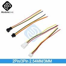 10 paires 15 cm 15 cm 10cm de longueur JST SM 2Pin/3Pin 2.54 MM/3 MM 2.54 MM 3 MM prise mâle à femelle fil connecteur 2P 3P