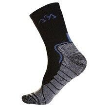 Santo marca (2 pares) nova moda meias masculinas meias de secagem rápida meias de inverno grosso meias térmicas para homem