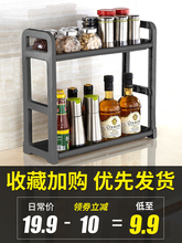 Kitchen Shelf Holder Chopstick Knife Rack Floor-type Condiment Cutter Without Punching Anvil