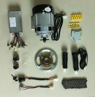 Promo Motor sin escobillas DC 48V 500 W, kit de bicicleta eléctrica, triciclo eléctrico DIY, Kit e-trishaw