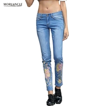 MORUANCLE Fashion Womens Floral Jeans Pants 2017 New Skinny Flower Printed Denim Joggers Spring Summer Painted Jeans Trousers